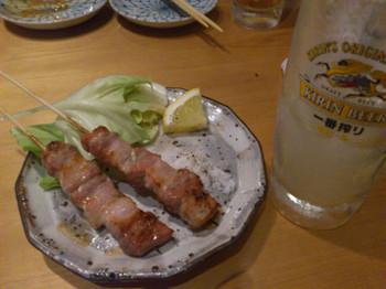kitokito2.JPG