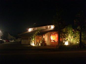 kitokito4.JPG